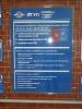 Научно-практический семинар для региональных уполномоченных по правам человека в России  29-30.10.13_1