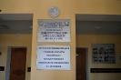 Липовский дом-интернат для престарелых и инвалидов. 14.06.13 г.