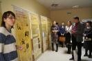 Международный День прав человека 10.12.13