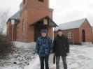 Приём граждан в Борисоглебске