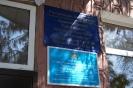 Выезд в Острогожский район по обращению,  24.04.13