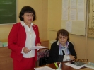 Внеклассные чтения в рамках мероприятия в честь 20-летия Конституции РФ в 61 школе  20.09.13