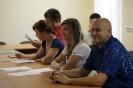Рабочее совещание по проблеме Дома прав человека 23.08.13