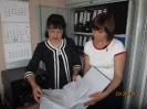 Выездная проверка в администрацию Новоусманского сельского поселения 29.05.13