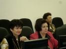 Международная конференция по межвузовским магистерским программам в РУДН. 21.10.13