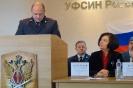 Заседание коллегии УФСИН 17.01.14