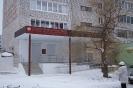 Приём граждан в г.Нововоронеж 22.01.14