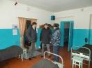 Посещение лечебного исправительного учреждения
