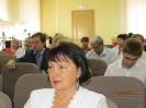 Встреча Россреестра с представителями банков 17.07.14