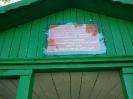 Посещение мест временного размещения граждан Украины в Богучарском районе 02.07.14