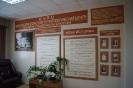Выезд в Воронежский областной геронтологический центр 09.07.14_3
