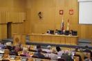 Публичные слушания по проекту капитального ремонта 21.02.14