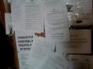 Выезд в место временного размещения граждан Украины в с. Отрадное 07.07.14