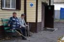 Посещение Тишанского дома-интерната для престарелых и инвалидов 22.09.15