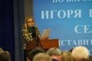 Трудовая миграция: проблемы и перспективы развития в регионе 18.03.15