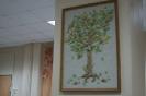 Борисоглебский специальный дом-интернат для престарелых и инвалидов 15.12.15 г.