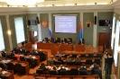 «Конституционно-правовые проблемы эффективности публичной власти в России и зарубежных государствах»