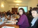 Круглый стол «Права человека и гражданина: векторы измерений в контексте соблюдения и защиты»