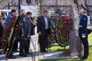 Международный день освобождения узников фашистских концлагерей 11.04.17