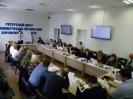 Семинар по вопросам обращения с жалобой в Конституционный Суд России