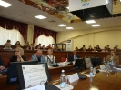 Международная научная конференция «Право и власть: основные модели взаимодействия в многополярном мире»_2