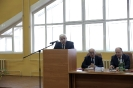 Всероссийская научно-практическая конференция_10