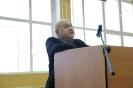 Всероссийская научно-практическая конференция_11