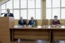 Всероссийская научно-практическая конференция_4