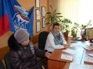 Уполномоченные провели выездной прием граждан в Ольховатке