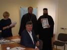 Подведены итоги творческого конкурса «Я – гражданин России»