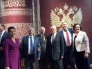 Омбудсмен Татьяна Зражевская приняла участие в торжественных мероприятиях в Кремле