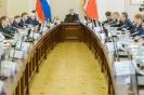 Уполномоченный по правам человека в Воронежской области представила на заседании правительства