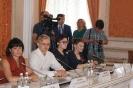 Совет при Президенте Российской Федерации по развитию гражданского общества и правам человека провел