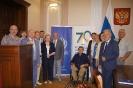 В Воронеже  на конференции обсудили проблемы инвалидов в современных условиях и меры по реализации и