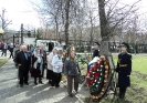11 апреля ежегодно  отмечается Международный день освобождения узников нацистских концлагерей