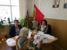 Омбудсмен провела  прием граждан в Грибановском  районе 24.04.19