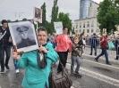 Омбудсмен Татьяна Зражевская приняла участие в акции «Бессмертный полк» 09.05
