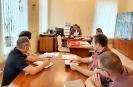 Рабочее совещание 14092021