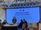 Омбудсмен  принимает участие в  семинаре-тренинге российских уполномоченных по правам человека