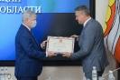 Омбудсмен награжден Почетной грамотой Президента Российской Федерации