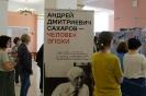 Руководитель аппарата Уполномоченного принял участие в открытии выставки