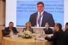 В Москве завершилась серия мероприятий с участием региональных омбудсменов 1