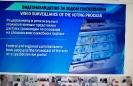 круглый стол «Обеспечение избирательных прав граждан: обмен лучшими практиками омбудсменов»