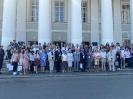 VIII Международная летняя школа по правам человека